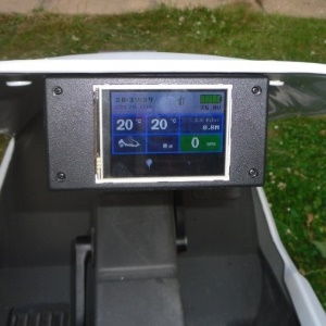 24V Conversion with Touchscreen